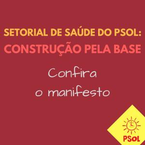 manifesto_setorial_arte_vinho
